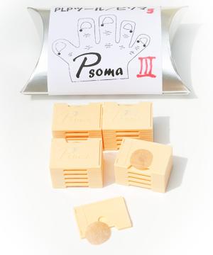 psoma-set_03