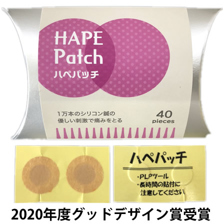 hapepatch